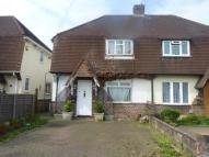 2 bed semi detached house for sale in Bennetts Avenue...
