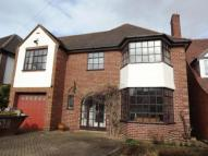 semi detached property for sale in Wylde Green Road...
