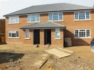 semi detached property for sale in Sipson Road...