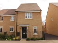 2 bed semi detached house in Anderson Road...