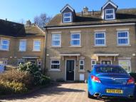 3 bed End of Terrace home for sale in Albion Court, Sandy...