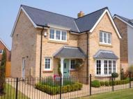 new home for sale in Field Gate Close...