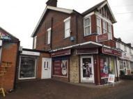 4 bed Maisonette in Hitchin Road, Luton...