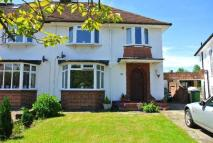 4 bedroom semi detached house in Cedarhurst Drive, Eltham...