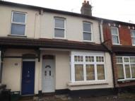 Terraced home for sale in Perry Hall Road...