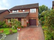 Detached house in Meldrum Mains, Glenmavis...