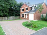 5 bedroom Detached property for sale in Brodie Drive...