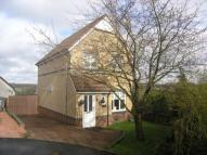3 bedroom Detached property for sale in Grampian Crescent...