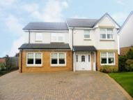 5 bedroom Detached house for sale in Kateswell Drive...