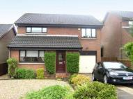 4 bed Detached house in Meldrum Mains, Glenmavis...
