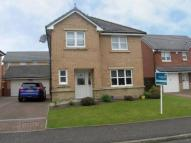 4 bed Detached property for sale in Redwing Crescent...