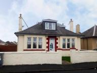 Bungalow in Hunters Avenue, Ayr...
