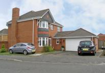 4 bed Detached home for sale in Inverary Drive, Gartcosh...