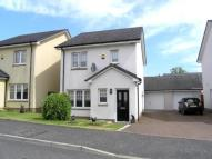 Detached property in Heatherbank Drive...
