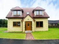 4 bed Detached property for sale in Gowan Brae, Caldercruix...