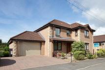 4 bed Detached house for sale in Carrick Mansions...