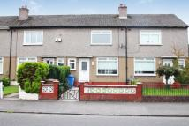 2 bed Terraced property for sale in Kirkinner Road...