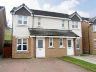2 bedroom semi detached home for sale in Bowhouse Drive, Glasgow...