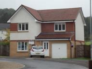 Detached property for sale in Glen Nevis Place...