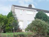 End of Terrace property for sale in Hill Drive, Eaglesham...