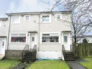 2 bedroom End of Terrace house for sale in Bonnyton Drive...