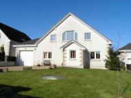 5 bed Detached property for sale in Hayhill Road...