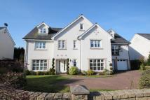 7 bed Detached home for sale in Caol Court, Thorntonhall