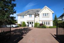 Bowmore Crescent Detached house for sale