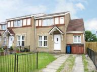 4 bedroom End of Terrace home for sale in Battles Burn View...