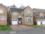 3 bed Detached home for sale in Pentland Way, Hamilton...