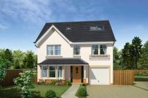 new property for sale in Barons Gate...