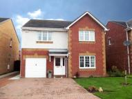 4 bed Detached property for sale in Cardhu Gardens...