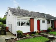 Brodick Square Bungalow for sale