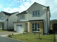 new property in Kilsyth, Glasgow