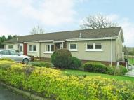 Bungalow in Croft Road, Balmore...