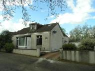 4 bed Detached house in Church Road, Muirhead...