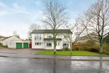 Detached property for sale in Lochiel Drive...