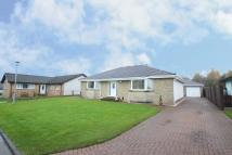 3 bed Bungalow for sale in Kinkell Gardens...