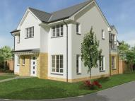 Kilsyth new house