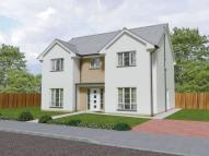 4 bedroom new property for sale in Burngreen Brae, Kilsyth...