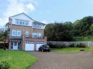5 bedroom Detached home for sale in Gateside Gardens...