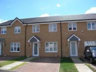 3 bed Terraced house for sale in Dermontside Close...