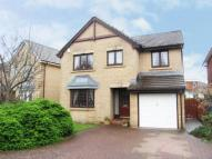 Detached home for sale in Catrine Gardens, Glasgow...