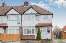 3 bed End of Terrace house for sale in Moor Lane, Chessington...
