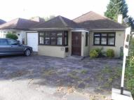 2 bed Bungalow for sale in Daleside Drive...
