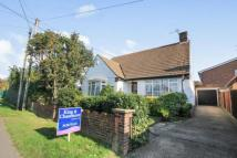 Bungalow for sale in Coast Road, Pevensey Bay...