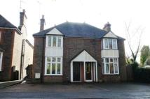 semi detached property in Old Guildford Road...