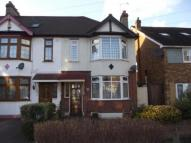 End of Terrace property for sale in Canfield Road...