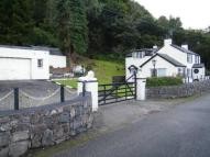 Cottage for sale in Cyttir Lane, Bangor...