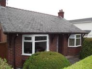 3 bed Bungalow in Wood Lane, Hawarden...